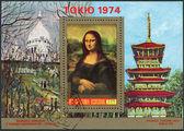 邮票印在赤道几内亚,致力于国际集邮展览 filatokyo-74、 显示 mona lisa — 图库照片