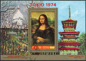 A stamp printed in the Equatorial Guinea, is devoted to the international philatelic exhibition FILATOKYO-74, shows the Mona Lisa — 图库照片