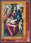 """Un sello impreso en la guinea ecuatorial, muestra un cuadro de el greco """"la sagrada familia"""", circa 1976 — Foto de Stock"""