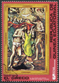 "A stamp printed in the Equatorial Guinea, shows a picture of El Greco ""Baptism of Christ"", circa 1976 — Stock Photo"