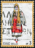 GREECE - CIRCA 1972: A stamp printed in Greece, shows the traditional female dress of the island Nisyros, circa 1972 — Stock Photo