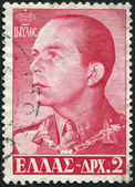 GREECE - CIRCA 1957: A stamp printed in Greece, shows the king, Paul of Greece, circa 1957 — Stock Photo