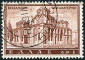 GREECE - CIRCA 1961: A stamp printed in Greece, shows the church of St. Catherine in Thessaloniki, circa 1961 — Stock Photo