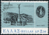 GREECE - CIRCA 1971: A stamp printed in Greece, is dedicated to the 150th anniversary of a national uprising, shows Memorial column, provincial administrative — Stok fotoğraf