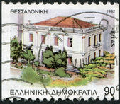 GREECE - CIRCA 1992: A stamp printed in Greece, depicted Museum for the Macedonian Struggle (Thessaloniki), circa 1992 — Stock fotografie