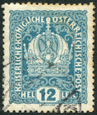 AUSTRIA - CIRCA 1916: A stamp printed in Austria, shows the imperial crown, circa 1916 — Stock Photo