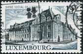 LUXEMBOURG - CIRCA 1971: A stamp printed in Luxembourg, shows ARBED Steel Corporation Headquarters, Luxembourg, circa 1971 — Stock Photo