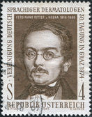 AUSTRIA - CIRCA 1974: A stamp printed in Austria, is shown Ferdinand Ritter von Hebra, the founder of modern dermatology, circa 1974 — Stock Photo