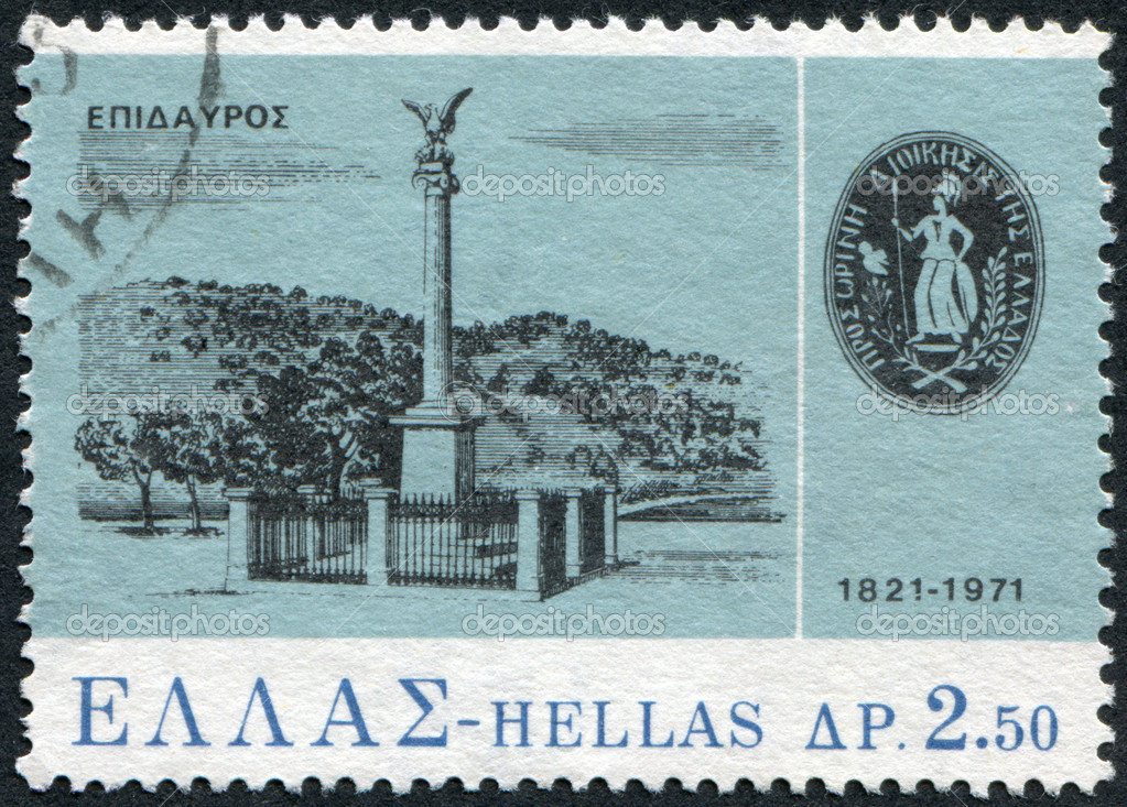GREECE - CIRCA 1971: A stamp printed in Greece, is dedicated to the 150th anniversary of a national uprising, shows Memorial column, provincial administrative seal o — Stock Photo #12086720