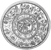 """Bowl, Archaic Cypriot. Said to be from Kourion Gilt silver (ca. 725-675 BC). Publication of the book """"History of Art in images"""", Leipzig, Germany, 1892 — Stock Vector"""