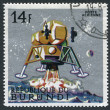 A stamp printed in the Burundi, is dedicated to Apollo landing on the Moon, circa 1968 - Stock Photo