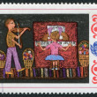 A stamp printed in the Bulgaria, shows a child's watercolor, circa 1982 — Stock Photo