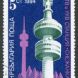 A stamp printed in the Bulgaria, shows a TV tower Snezhanka, circa 1984 — Stock Photo