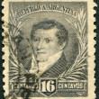 A stamp printed in the Argentina, depicts a lawyer, politician and General Manuel Belgrano, circa 1892 — Stock Photo