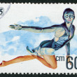 A stamp printed in the Bulgaria, devoted to the European championship in water sports, synchronized swimming, circa 1985 — Stock Photo