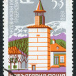 A stamp printed in the Bulgaria, shows a clock tower in the city Berkovitsa, circa 1980 — Stock Photo