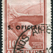 A stamp printed in the Argentina, shows the Puente del Inca (The Inca's Bridge), (overprint 1966) circa 1960 — Stock Photo