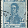 A stamp printed in the Argentina, shows a national hero, Jose de San Martin, circa 1893 — Stock Photo