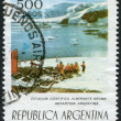 Stock Photo: Stamp printed in Argentina, shows Almirante Brown Antarctic Base, circ1977