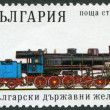 Stock Photo: Stamp printed in Bulgaria, dedicated to 100 anniversary of State Railways, steam locomotive -1918, circ1988