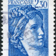 Постер, плакат: A stamp printed in France depicts Sabine fragment by Jacques Louis David circa 1981
