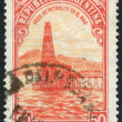 A stamp printed in the Argentina, depicts Oil Well, circa 1936 — Stock Photo