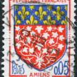 A stamp printed in France, depicts Arms of Amiens, circa 1962 - Stock Photo