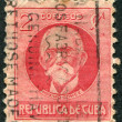 Stock Photo: Stamp printed in Cuba, is depicted Maximo Gomez y Baez, circ1917