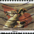 A stamp printed in France (not state postal company La Poste), shows Napoleon at the Saint-Bernard Pass (fragment) by David, circa 2008 - Stock Photo