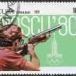 Постер, плакат: A stamp printed in Cuba is dedicated to the Olympic Games in Moscow shows the shooting sports circa 1979