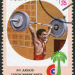 A stamp printed in Cuba, is devoted to Central American and Caribbean games, weightlifting, circa 1982 — Stock Photo