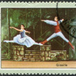 "A stamp printed in Cuba, dedicated to the International Ballet Festival, shows a scene from the ballet ""Giselle"", circa 1976 — Stock Photo"