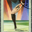 "A stamp printed in Cuba, dedicated to the International Ballet Festival, shows a scene from the ballet ""The Song of Nature"" (""Canto vital"") — 图库照片 #12162466"