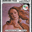 A stamp printed in the Burkina Faso, is devoted to the International Philatelic Exhibition, Italy-85, shows a picture of Botticelli — Stock Photo