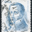 Stock Photo: Postage stamps printed in Chile, is depicted Finance Minister Diego Portales, circ1975