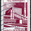 A stamp printed in the Bulgaria, shows a thermal power plant BOBOVDOL, circa 1976 — Stock Photo