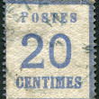 A stamp printed in the France for the territory Elzats-Lorraine, occupied by Germany, circa 1870 — Stock Photo