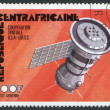 A stamp printed in the The Central African Republic, on cooperation in space between the U.S. and the USSR, circa 1976 - Stock Photo