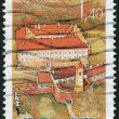 Postage stamps printed in Croatia, shows the old city Cakovec, circa 1995 — Stock Photo