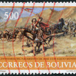 Postage stamps printed in Bolivia, it is shown Mendez Leading the Battle of La Tablada, by M. Villegas, circa 1984 - Stock Photo