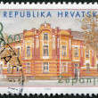 Postage stamps printed in Croatia, shows the city of Zupanja, circa 1995 — Stock Photo
