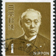 A stamp printed in Japan, depicts Maejima Hisoka, circa 1968 — Stock Photo