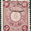 Stock Photo: Stamp printed in Japan, depicts symbol of authority Chrysanthemum, circ1906
