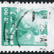 Postage stamps printed in Brazil, shows a maracuya, circa 1979 - Stock Photo