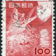 A stamp printed in Japan, depicts Cormorant fishing, circa 1953 — Stock Photo