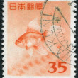 A stamp printed in Japan, depicts Goldfish (Carassius auratus), circa 1952 — Stock Photo