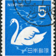 A stamp printed in Japan, depicts a white swan (Cygnus), circa 1971 - Stock Photo