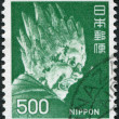 Stock Photo: Stamp printed in Japan, depicts heavenly general Bazara-Taisho from temple of Shin-Yakushi-ji, circ1974
