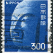 Stock Photo: A stamp printed in Japan, depicts the head of the Buddha, the Temple Yamada, Asuka, circa 1974