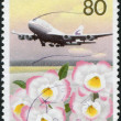 Stock Photo: Stamp printed in Japan, is dedicated to discovery of international airport of Chubu, prefecture Aichi, shows Boeing 747-400
